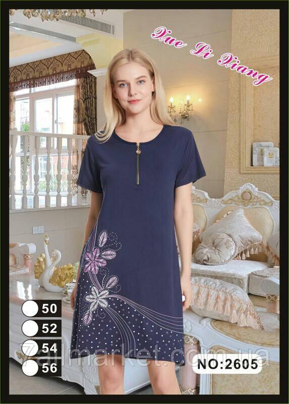 """Домашнє плаття жіноча з принтом, полубатал, розміри 50-56 """"KING"""" купити недорого від прямого постачальника"""