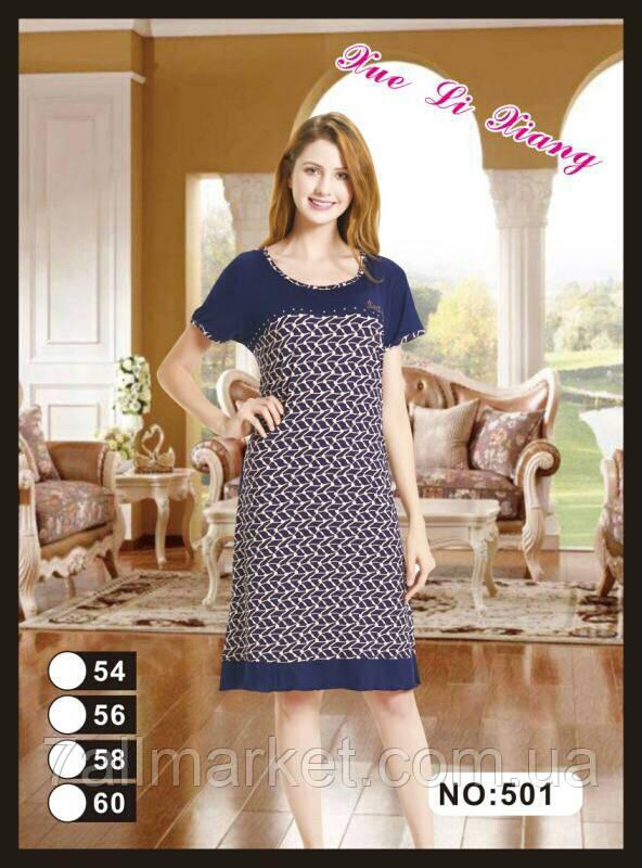 """Платье домашнее женское с принтом, батал, размеры 54-60 """"KING"""" купить недорого от прямого поставщика"""