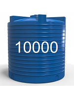 Емкость пластиковая двухслойная вертикальная 10000 литров низкая.
