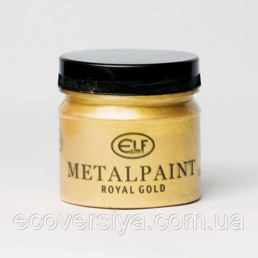 MetalPaint - металлизированная лаковая краска
