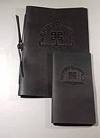 Кожаные папка меню и счетница (комплект)
