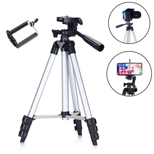 Штатив для камеры и телефона Tripod 3120 с непромокаемым чехлом   Тренога для смартфона