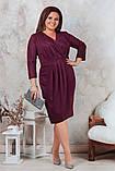 Красивое женское платье, идеально сидит по фигуре.50-56р.(4расцв), фото 2