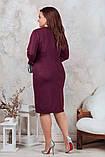 Красивое женское платье, идеально сидит по фигуре.50-56р.(4расцв), фото 3