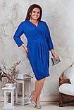 Красивое женское платье, идеально сидит по фигуре.50-56р.(4расцв), фото 4