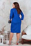 Красивое женское платье, идеально сидит по фигуре.50-56р.(4расцв), фото 5