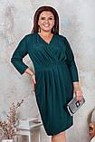Красивое женское платье, идеально сидит по фигуре.50-56р.(4расцв), фото 6