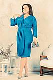 Красивое женское платье, идеально сидит по фигуре.50-56р.(4расцв), фото 10