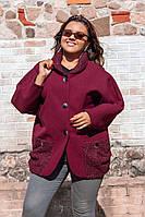 Элегантная кашемировая короткая батальная куртка 52-58р (2расцв), фото 1