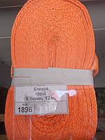 Стяжка груза (5 тонн, 12 м.), DK-3911