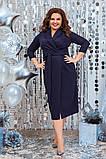 Красиве жіноче плаття гарно підкреслює фігуру от48 до54р (3расцв), фото 5