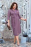 Красиве жіноче плаття гарно підкреслює фігуру от48 до54р (3расцв), фото 7