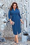 Красиве жіноче плаття гарно підкреслює фігуру от48 до54р (3расцв), фото 9