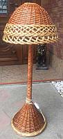 Абажур плетеный из лозы | торшер напольный | плетеная люстра  высокая