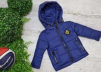 Детские куртки для мальчиков весенние рост от 74 до 98