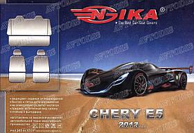 Авточехлы Chery E5 2013- Nika