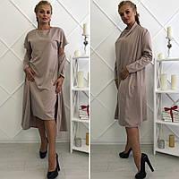 Нарядный комплект платье + кардиганот 54-до 60р.(2расцв), фото 1