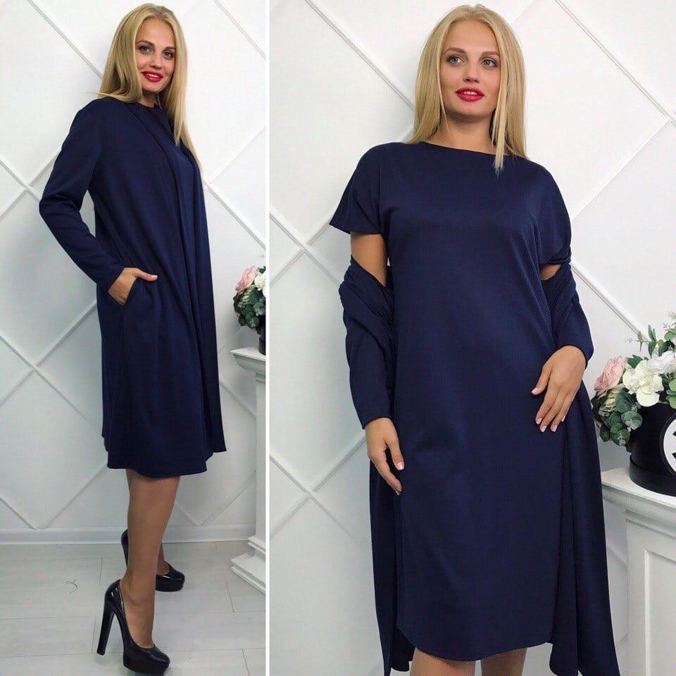 Нарядный комплект платье + кардиганот 54-до 60р.(2расцв)