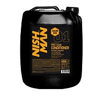 Профессиональный кондиционер для волос Nishman Pro-Hair Conditioner с кератином, 5л
