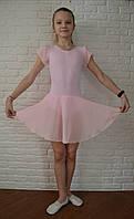 Купальник гимнастический, короткий шифоновый рукав, с шифоновой юбкой для занятия танцами и гимнастикой