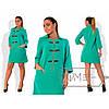 Молодіжне пряме плаття великих розмірів з кишенями і застібкою на грудях р. 42-54 Арт-2844/23
