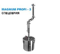 """2"""" Магнум Профи-3 (Спецсерия) 2 в 1, фото 1"""