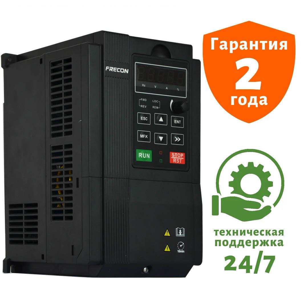 Перетворювач частоти на 5.5/7.5 кВт FRECON - FR500A-4T-5.5 G/7.5 PB - Вхідна напруга: 3-ф 380V