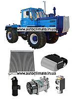 Кондиционер на трактор ХТЗ с двигателями ЯМЗ, Д260, DEUTZ