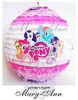 Пиньята My Little Pony