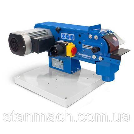 Metallkraft MBSM 100-130 (230V)   Ленточно-шлифовальный станок по металлу, фото 2