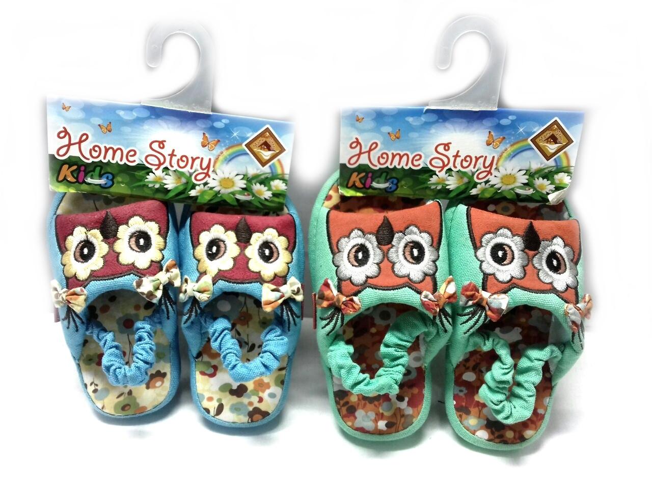 Домашнє взуття для дітей HomeStory 22-28р мікс 15752