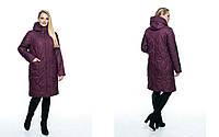 Женское, весеннее полу пальто - плащ, демисезонное, удлиненное, больших размеров р- 54,56,58,60,62,64,66,68,70