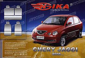 Авточехлы Chery Jaggi 2006- Nika