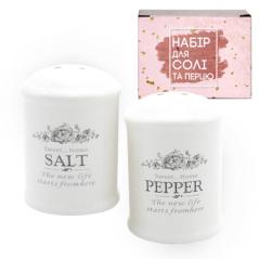 Набор для соли и перца 'Розарий' 4,5 * 7см (48)