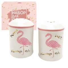 Набор для соли и перца 'Фламинго' 4,5*7см
