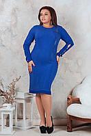 Женское красивое повседневное синее латьеот48 до54р, фото 1