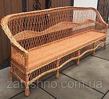 Плетений Диван довгий | диван з лози для дачі | плетений диван на чотирьох