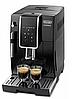 Кофемашина DeLonghi MC INT1 DL ECAM 350.15 B S11 (0132221009)