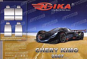 Авточехлы Chery Kimo 2007- Nika