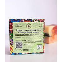 Мыло с Ладаном, Миррой и Стираксом - 500 грамм(5штук по 100 грамм) - очищает и позитивно влияет на энергетику!