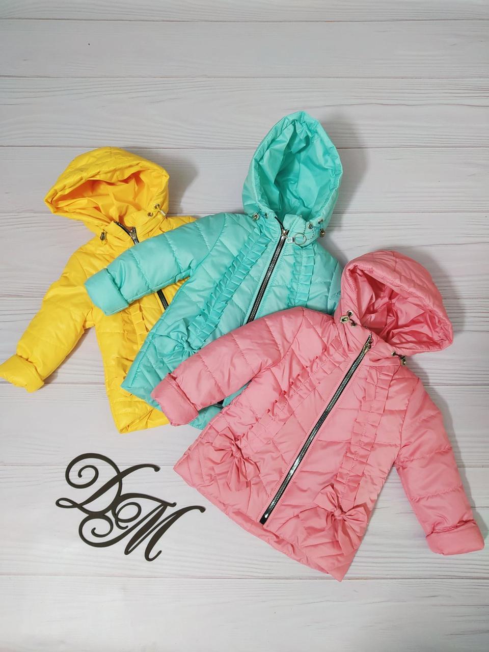 Куртка деми для девочки Бантик Разные цвета