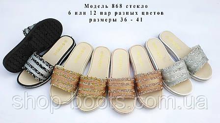 Женские шлепанцы оптом. 36-41рр. Модель 868 стекло, фото 2