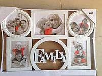 "Коллаж ""Family""3."