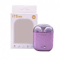 Зарядный Кейс / Бокс для наушников I7, I7S, I8 TWS Matt Purple Box HBQ