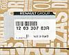 Комплект поршневых колец на Renault Dokker 2012-> 1.5dCi — Renault (Оригинал) - 120330783R, фото 7