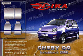 Авточехлы Chery QQ 2008- Nika