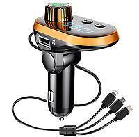 Автомобильный FM модулятор CAR Q15 Трансмиттер с зарядкой typeC/microUSB/Lightning