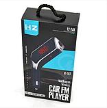 Автомобильный FM Модулятор с блютузом H1BT, фото 6