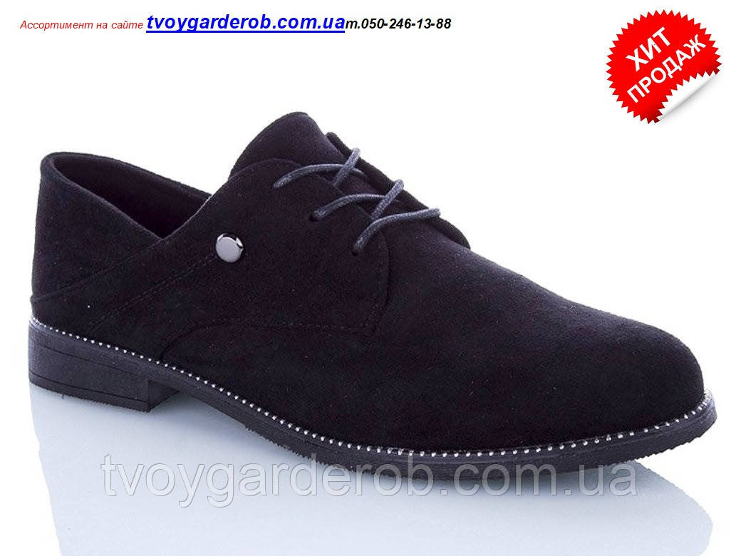 Женские туфли  черные VIKA р 42 (код 3514-00)