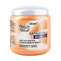 Бальзам - шелк для улучшения эластичности волос